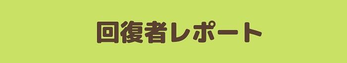 line_oa_chat_210312_171928