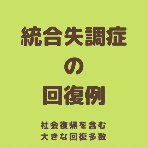line_oa_chat_210312_173942